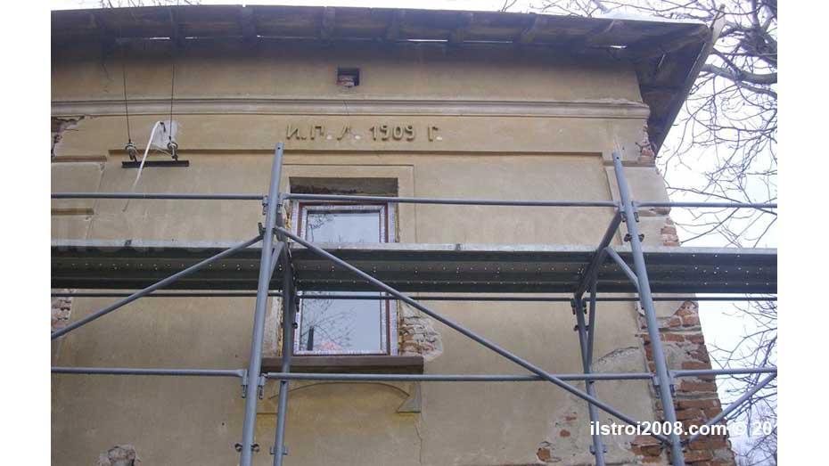 restavracia-kashta-pleven-2014-4