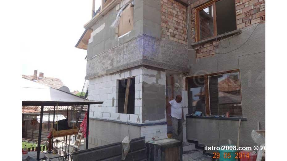 реставрация на къща
